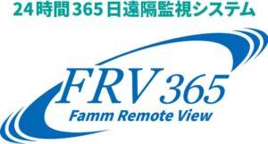 FRV365ロゴ